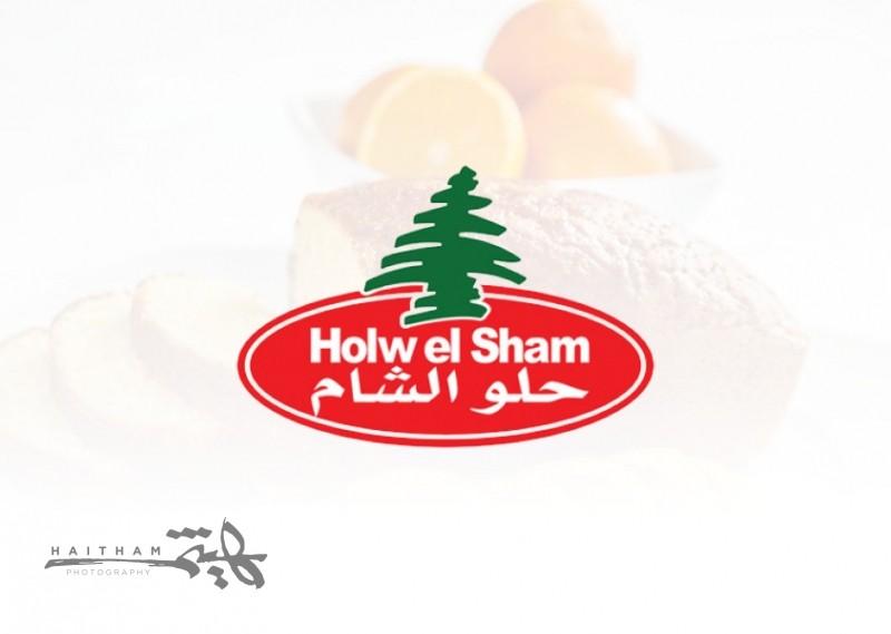 Helw Elsham