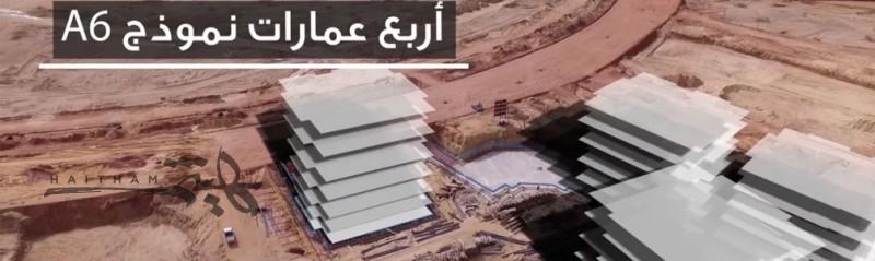 Elshorouk